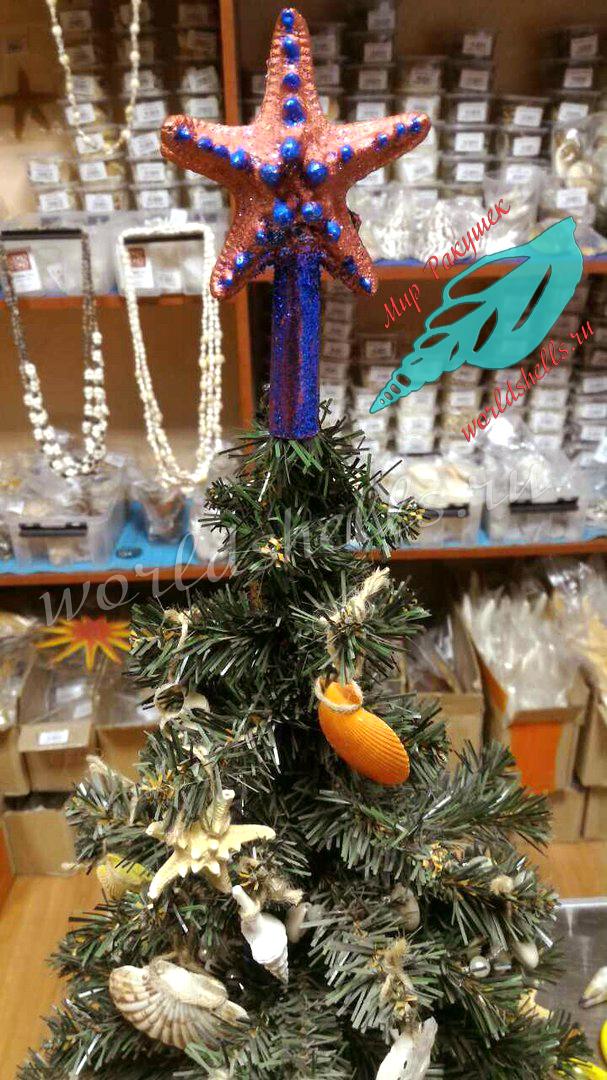 Верхушка на новогоднюю елку в морском стиле