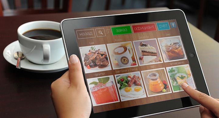 В современных ресторанах меню может находиться в планшете