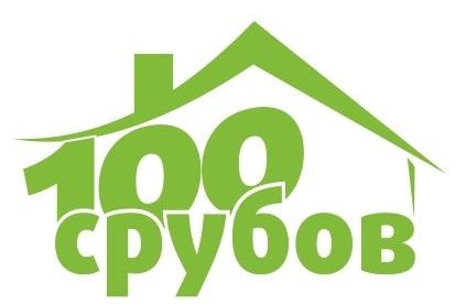 100СРУБОВ