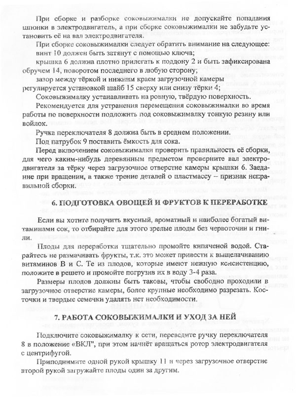 россошанка4-22.jpg