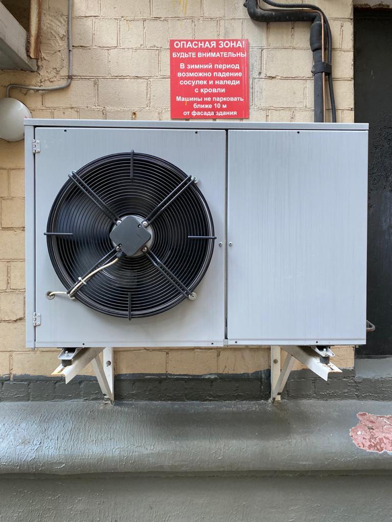 Выносные холодильные агрегаты