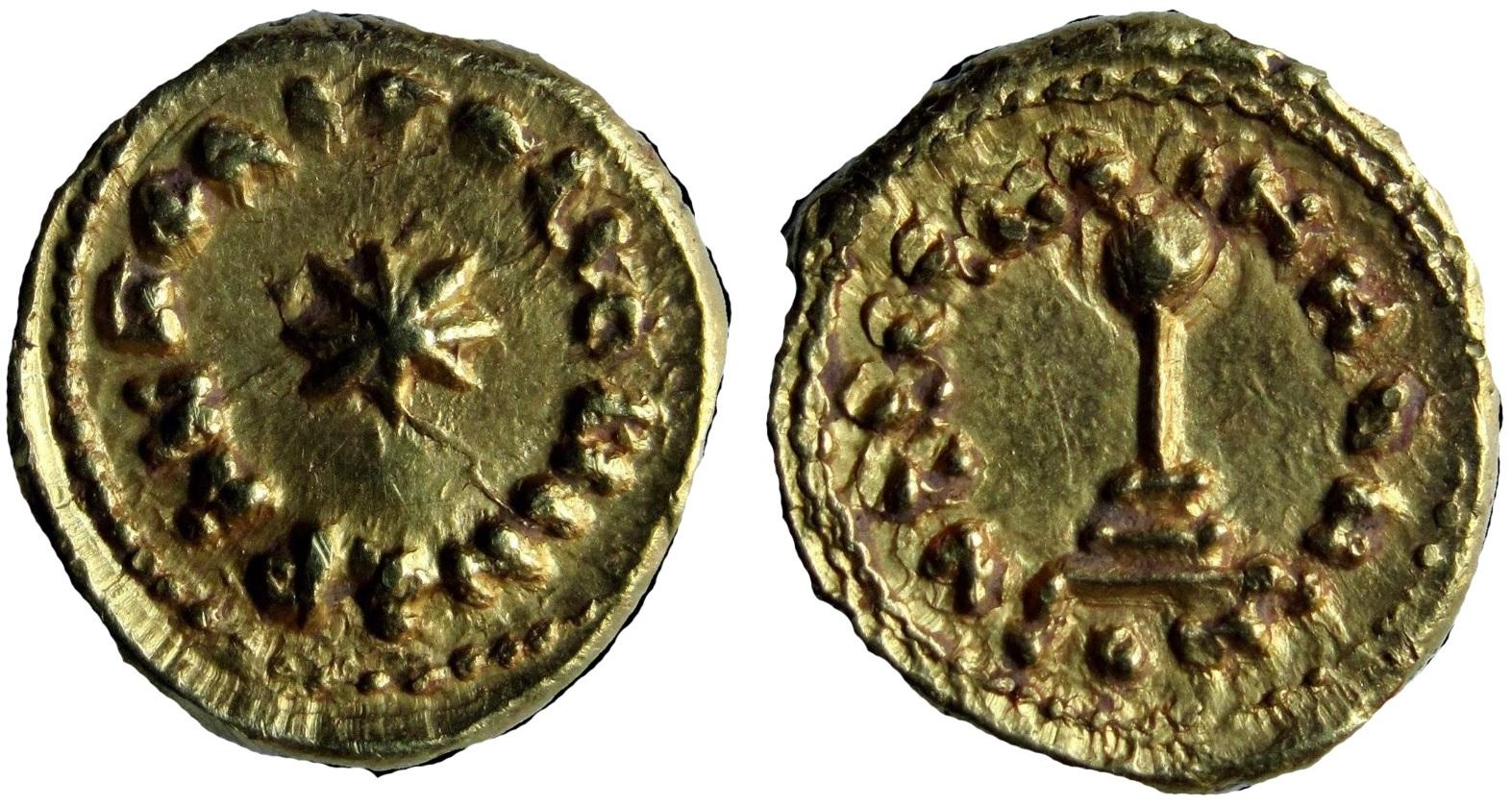 Половина динара (1 половина VIII века) арабо-византийский тип
