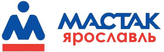 МАСТАК Ярославль