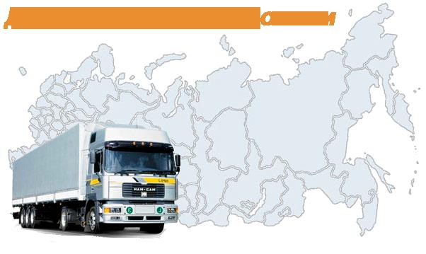 dostavka-russia-big.png
