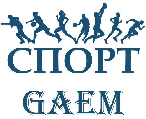 Sport GAEM