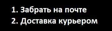 УЬЫ_2.jpg