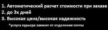 УЬЫ_3.jpg