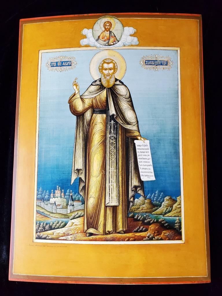 Икона святого Макария Желтоводского от мастерской Иконный Дом