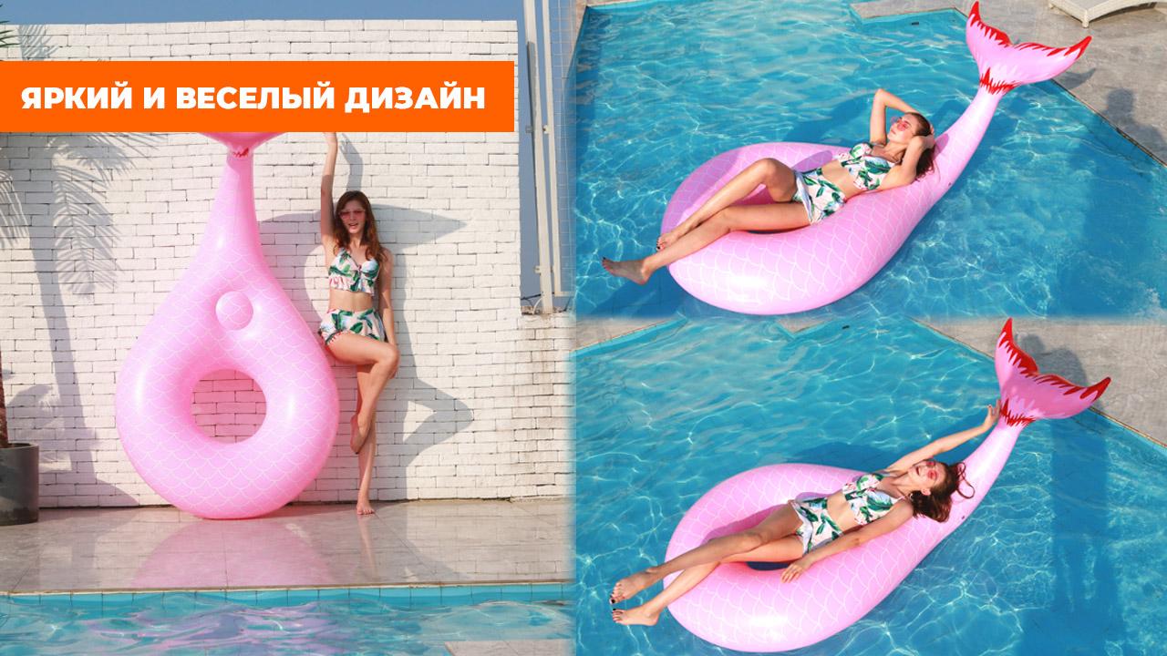 """Надувной матрас для плавания """"Розовая русалка"""" (220*120*110 см)"""