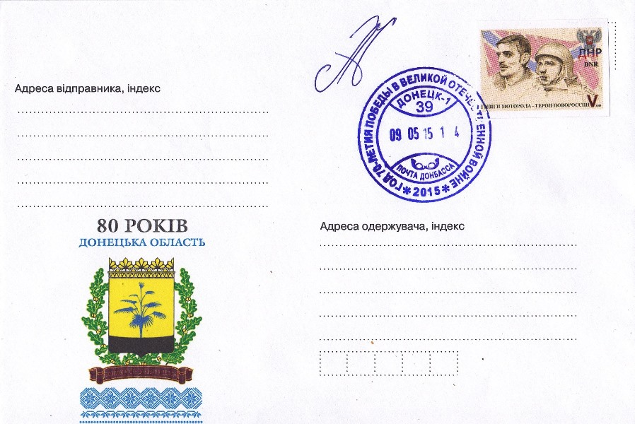 fdc1.jpg