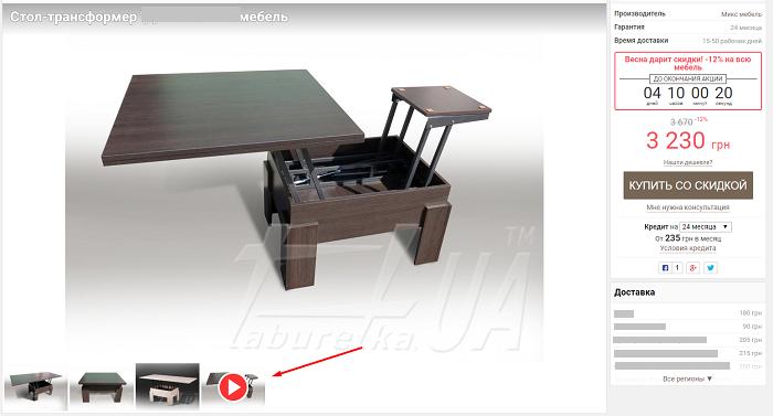 видео обзор товаров