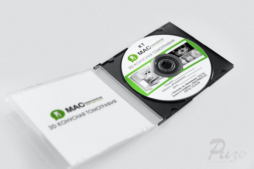 Оформление выполненной работы на компакт-диске