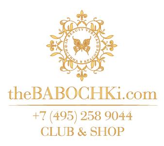 logo thebabochki