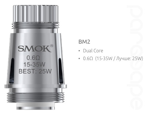 Испаритель SMOK BM2 0.6ом