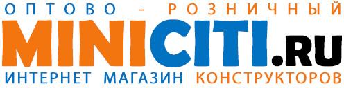 Miniciti.ru. Аналоги лего.