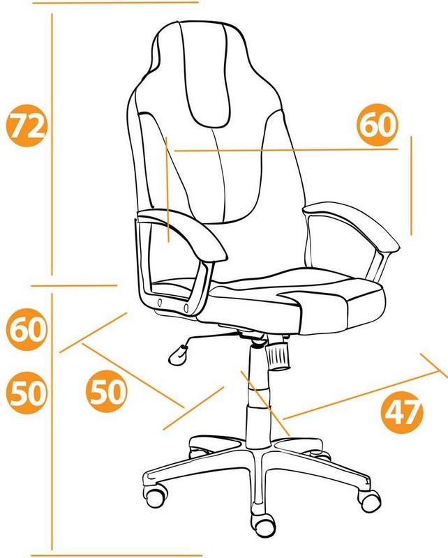 Размеры Кресла NEO