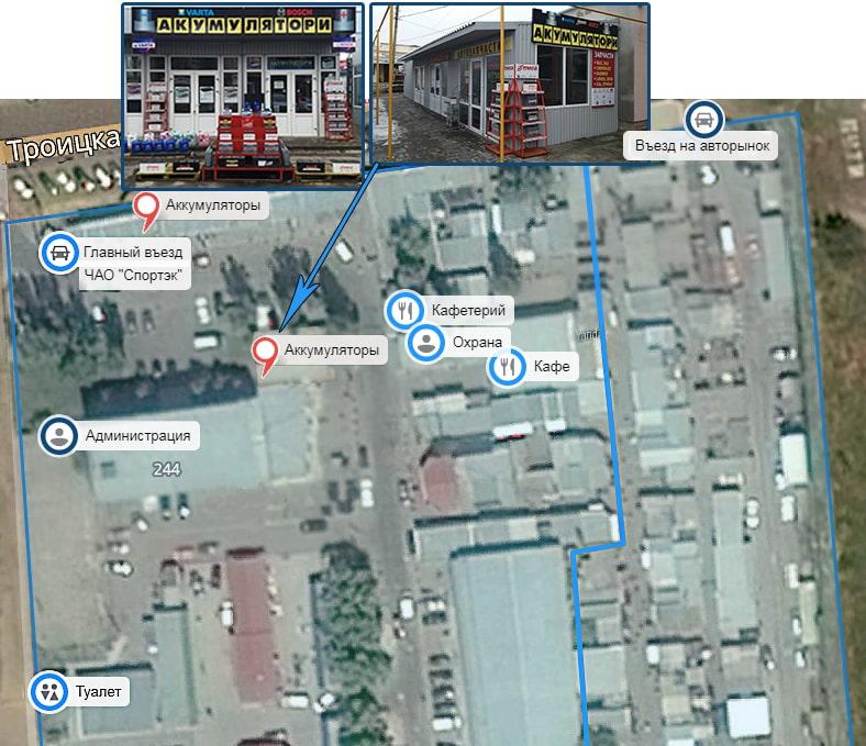 Магазины, торгующие автомобильными аккумуляторами на Николаевском авторынке