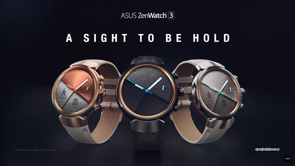 Умные часы ASUS ZenWatch 3