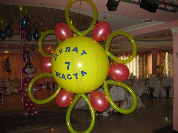 шары_на_праздник.jpg