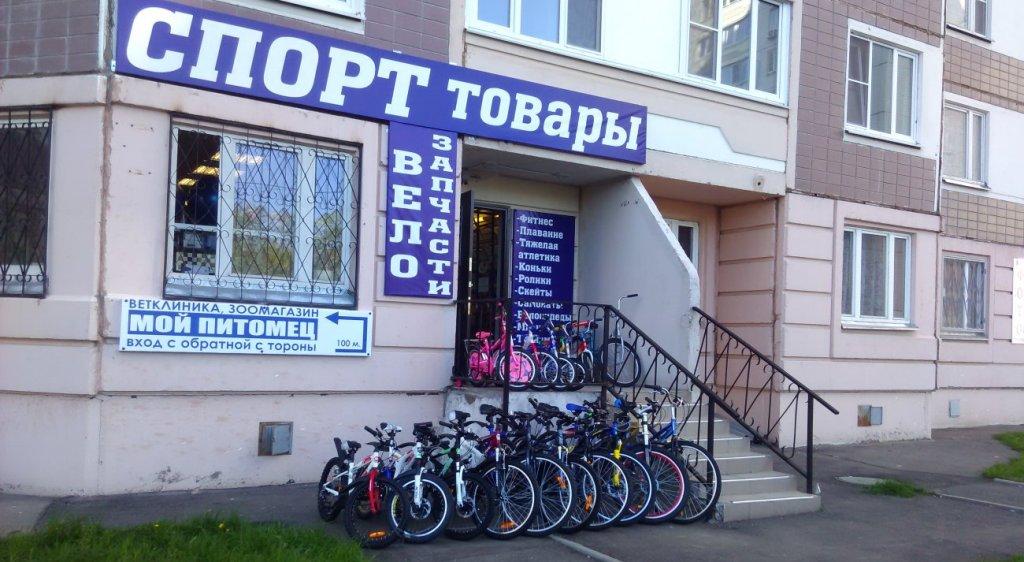 Магазин Вело Товар