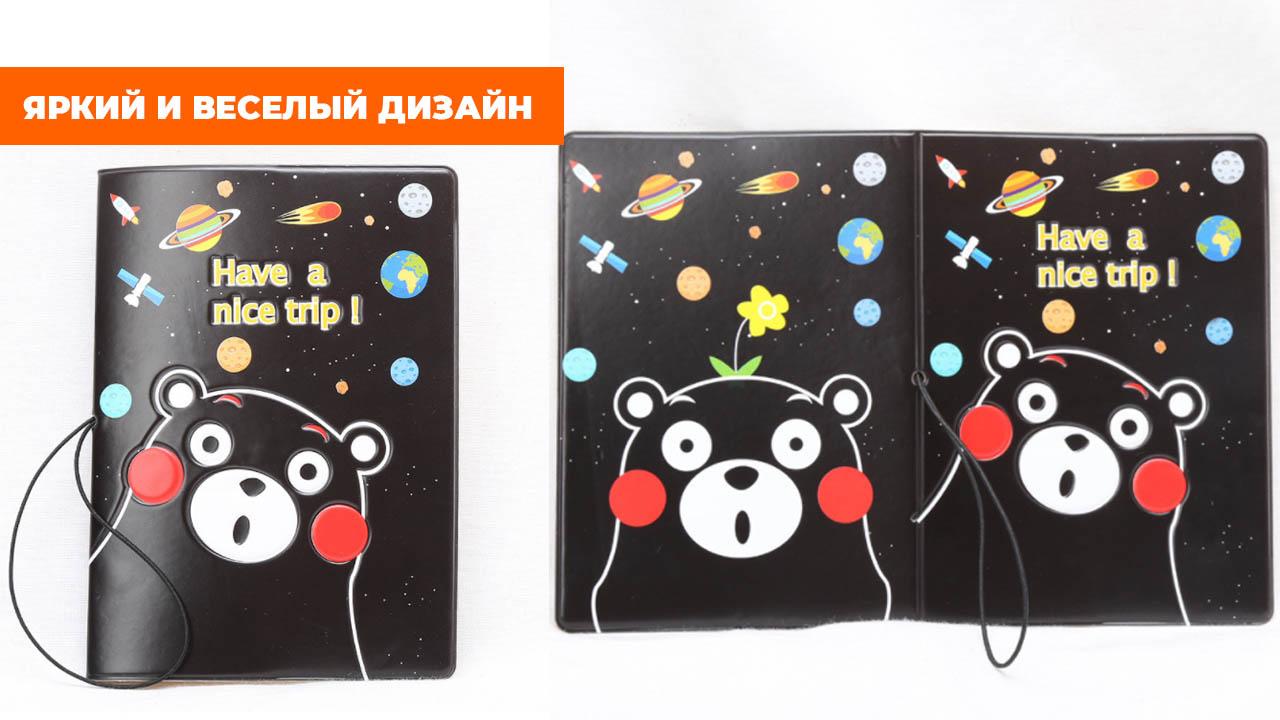 """Обложка для паспорта """"Кумамон"""""""