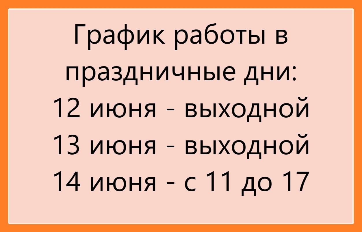 Слайдер Блок 8