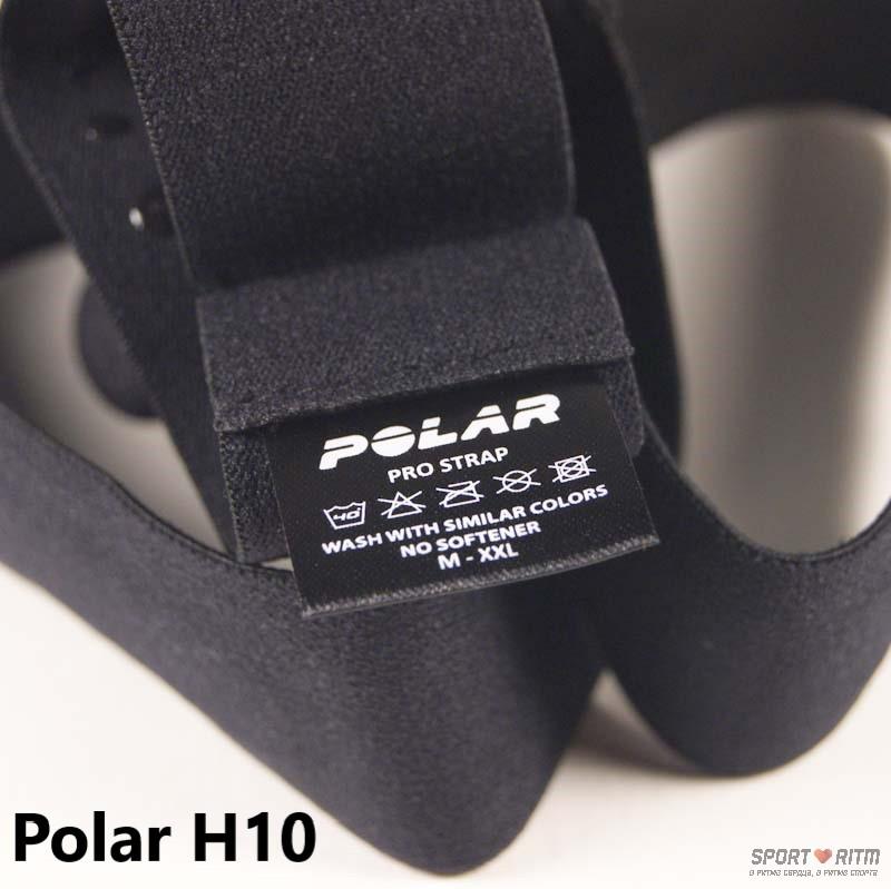 Ремешок для пульсометра Polar H10