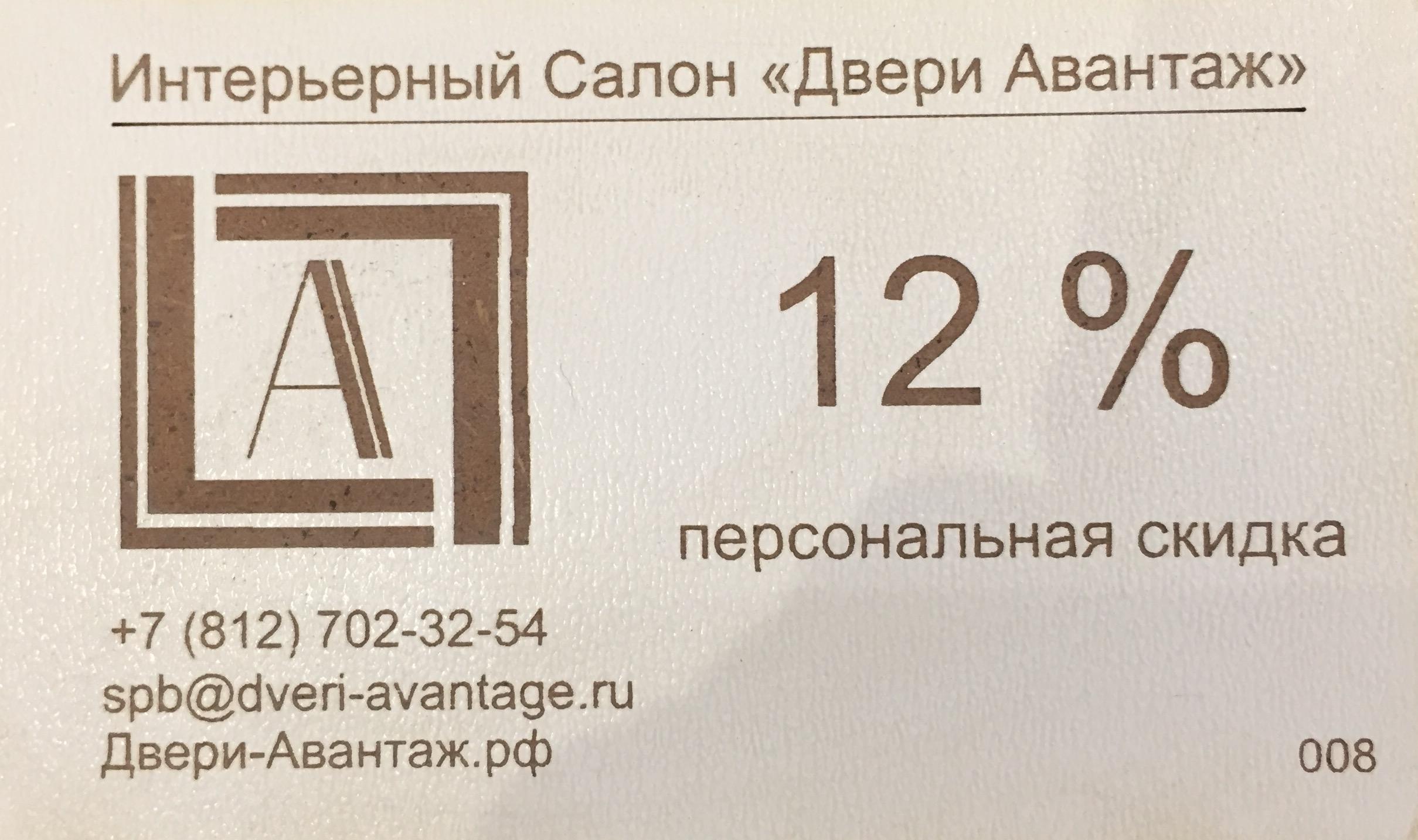 12__КАРТА.jpg