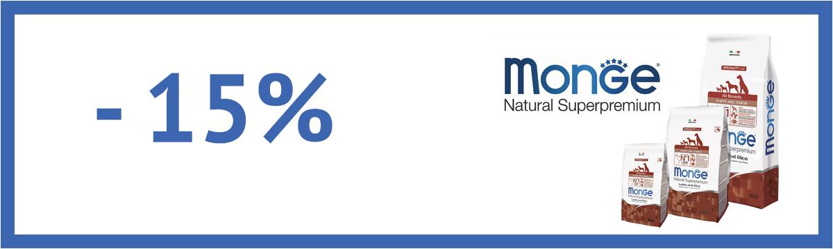 Monge -15%