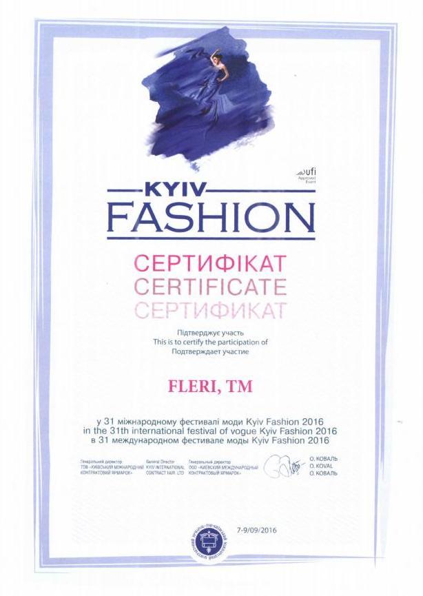 сертификат_участия_выставка_2016_осень.JPG