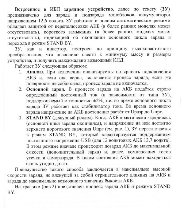 IBP3-2.jpg