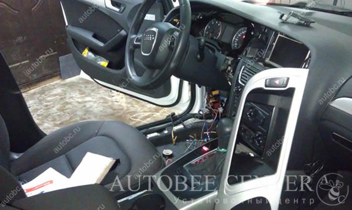 install-alarmsystem_Audi_A4_3.jpg