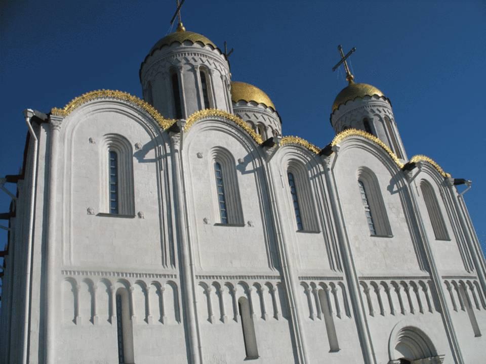 Белокаменный собор во Владимире