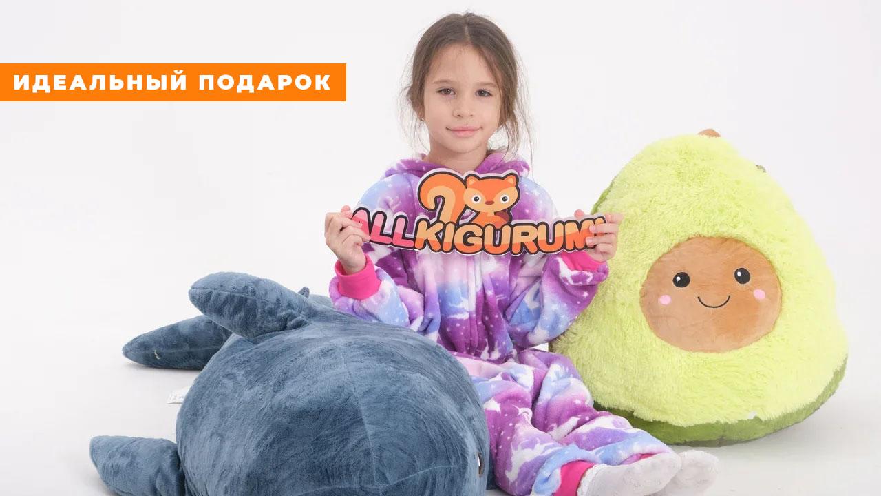 Кигуруми единорог с единорожками детский