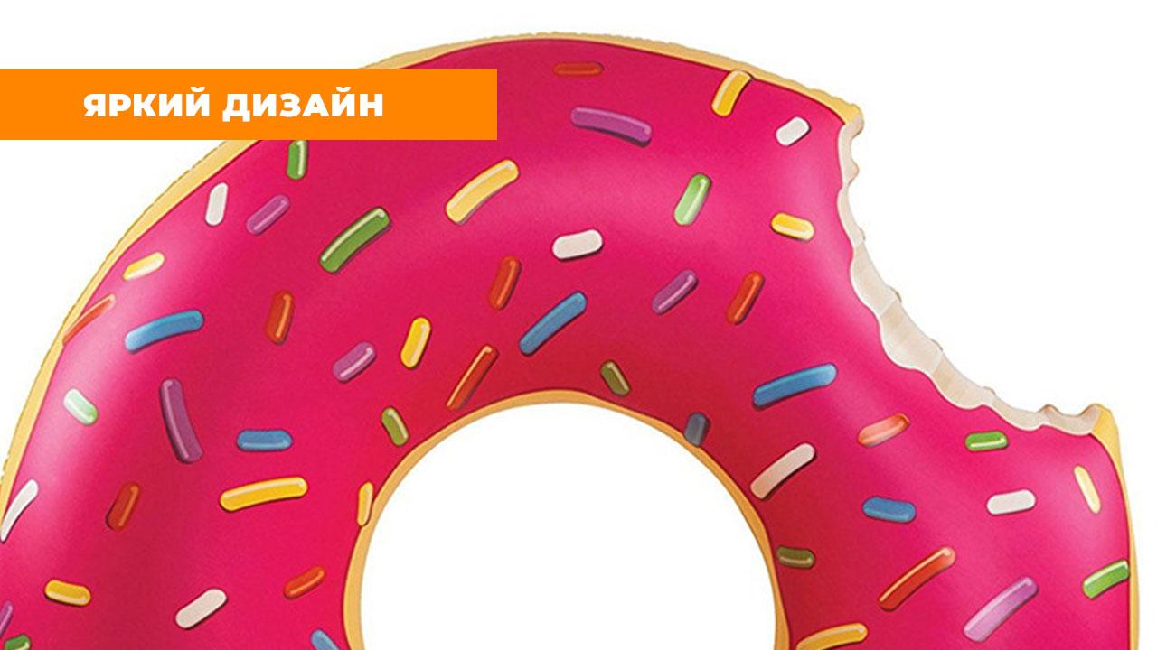 """Надувной матрас для плавания """"Розовый пончик"""" (120 см)"""