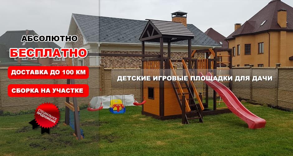 gorodki-leto-1.jpg
