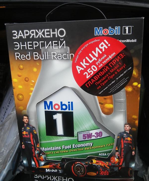 Молил ESP Formula ы упаковке акционной