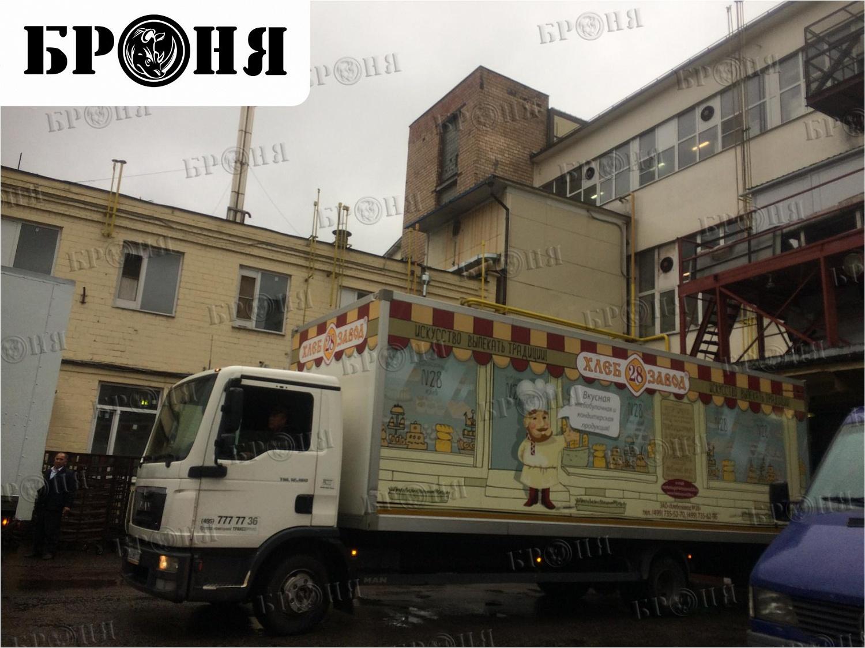 Москва. Теплоизоляция трубопроводов отопления хлебозавода №24