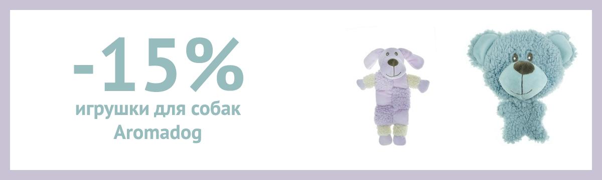 Aromadog -15%