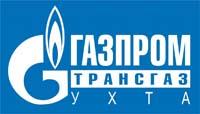 газпром_УХТА.jpg