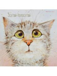 «Питерские коты». Открытки