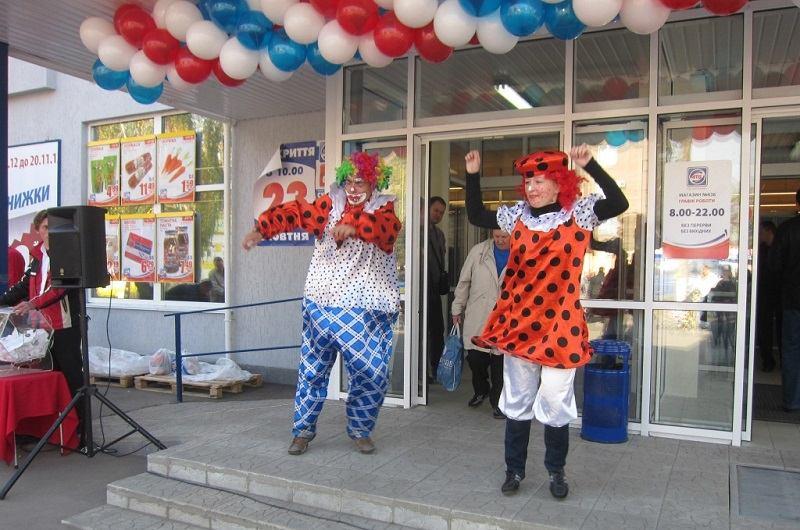 Проведение мероприятия в магазине