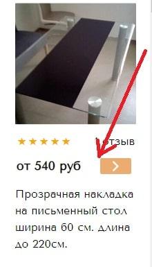 Как заказать силиконовую накладку 1 мм