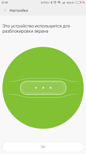 Разблокировка экрана с помощью xiaomi mi band 2