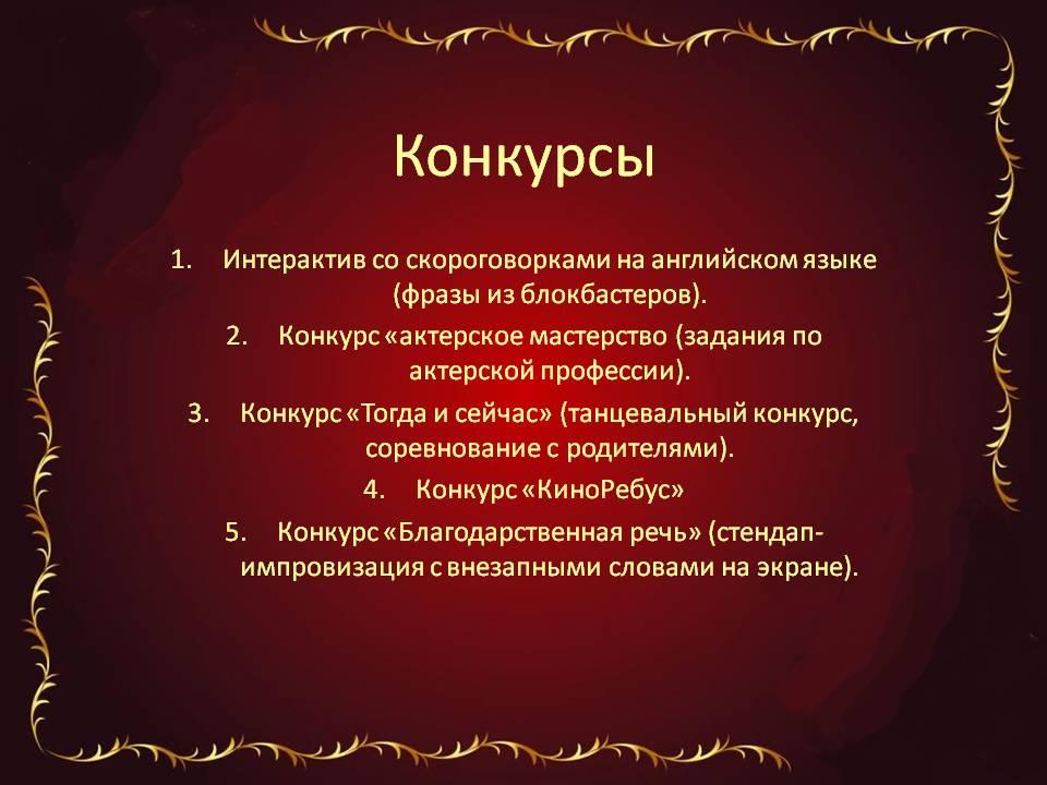 проведение_конференции_Алматы.JPG