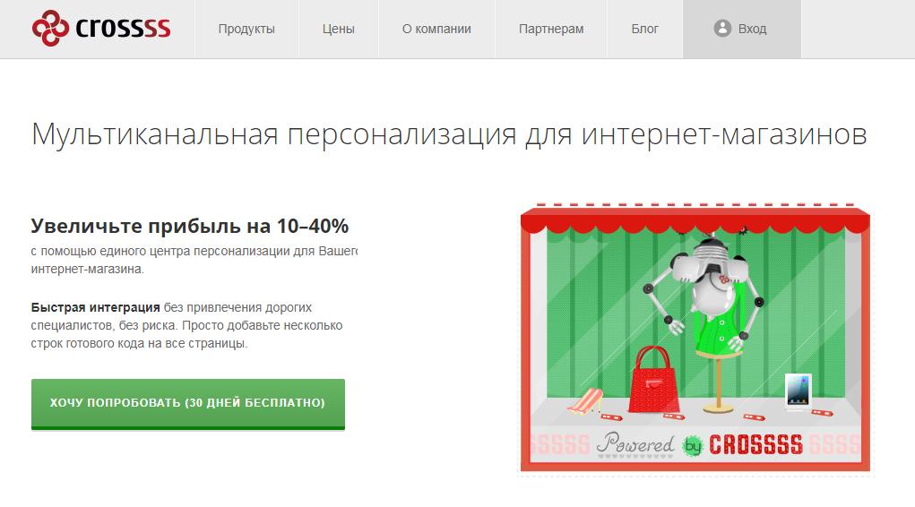 Crossss.ru