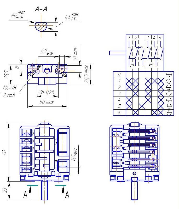 Схема коммутации переключателя ПМ 16-7-03-03