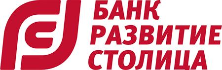 Банк Развитие-Столица Система быстрых платежей