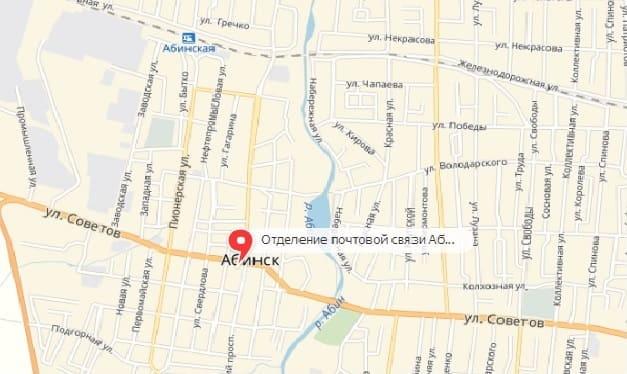 Купить пряжу в Абинске