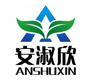 Логотип Anshuxin, Xian Anxin Pharmaceutical Technology Co. Ltd